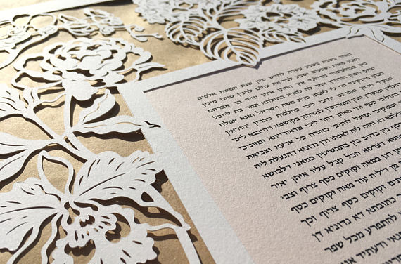 ornate Ketubah design