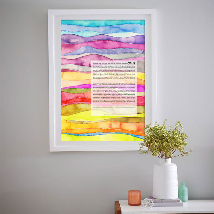 Watercolor Ketubah