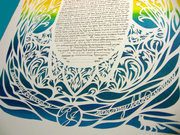 Traditional Hamsa Papercut Ketubah