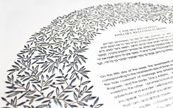 example Ketubah design from Etsy
