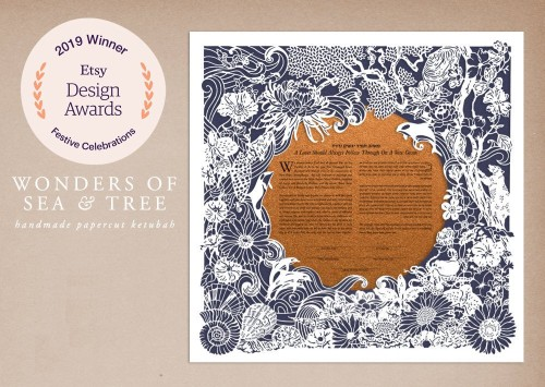 Wonders of Sea & Tree Papercut Ketubah